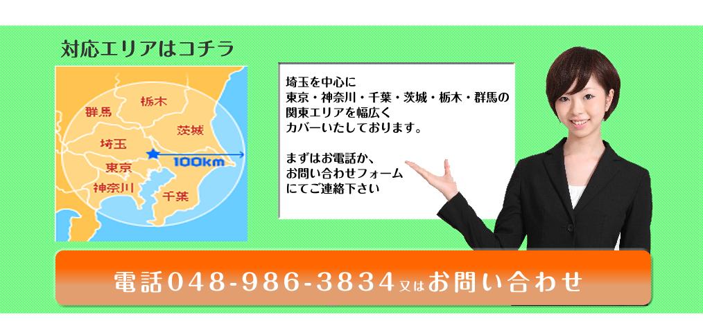 kanekura_denki_r5_c2