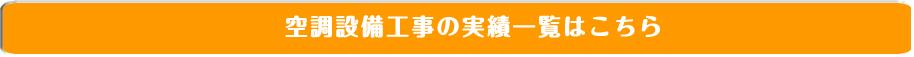kanekura_kuchou4_1_r3_c2