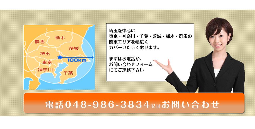 kanekura_kuchou_r9_c2